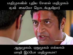 Memes On Kabali