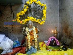 Guru Peyarchi The Effects Guru Parvai