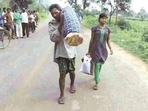 Magudeswaran Poem Odisha Man Walks With Wife Body On Shoulder For 10km