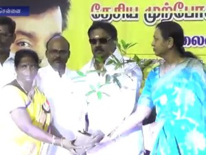 Tree Plantation On Vijayakanth S Birthday