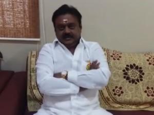 Dmdk Chief Vijayakant Wished Pv Sindhu Good Luck Olympic Final