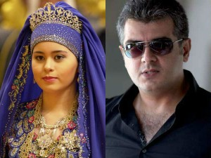 The Princess Brunei Wants Meet Ajith