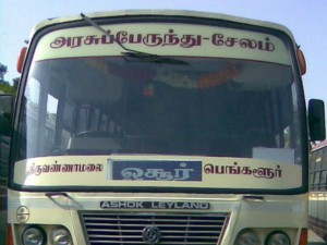 Karnataka Bound Vehicles From Tn Stopped At Border