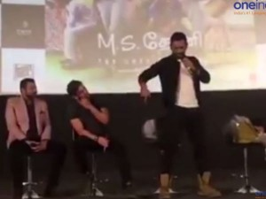 Dhoni Mimicking Rajinikanth During An Event Is Epic Watch Video