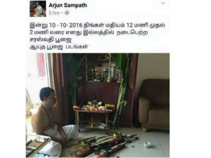 Gun Ayudha Pooja Complaint Against Arjun Sampath