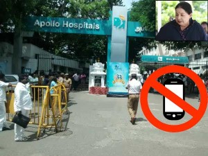 Mobile Phones Banned Apollo Hispital Where Jayalalitha Admitted
