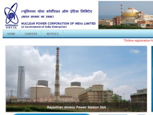 Npcil Recruitment 2016 17 Notification 45 Manager Vacancies