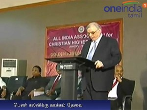 Women Education Is Must Says Kerala Governor Sadasivam