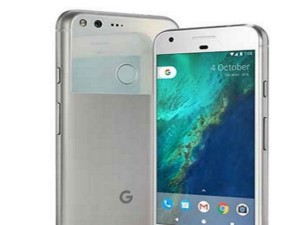 Google Announces First Smartphone Pixel