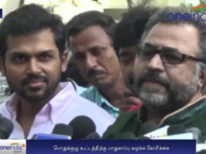 Actor Association Seeks Police Presence At General Body Meet