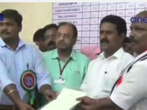 Thanjavur Assembly Bypoll Aiadmk Candidate Wins