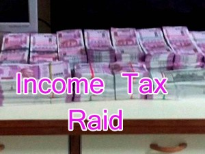It Raid At Madurai Co Opererative Bank