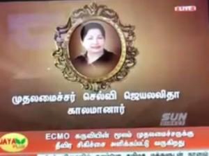 Jaya Tv Sparks Off Rumours On Jayalalithaa Death Denies It