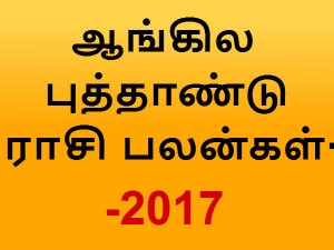 New Year Rasi Palan Horoscope 2017