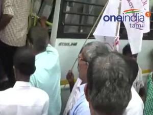 Tirupur Police Arrested 25 Handicap Person