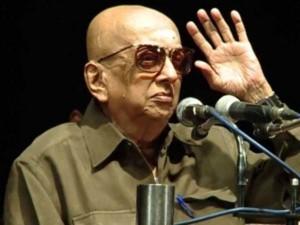 Padma Bhushan Award Cho