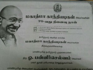 Tamilnadu Government Says Advertisement That This Is 70th Anniversary Of Mahatma Gandhi