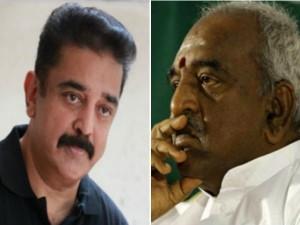 Kamalhassan Meets Pon Radhakrishan