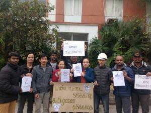 Protest Vietnam Supporting Jallikattu