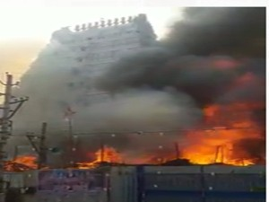 Andra Fire Accident Yagasyala At Sri Kalahasti Temple
