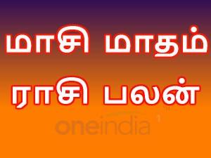 Rasi Palan The Tamil Month Masi