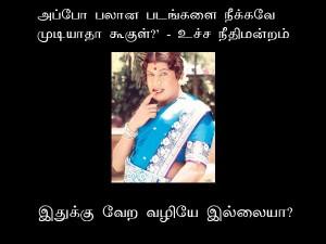 Political Memes Sasikala Sudhakaran Ttv Dinakaran