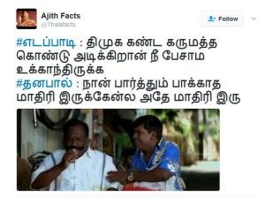 Memes On Tamilnadu Assembly Uproar