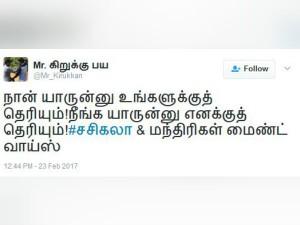 Amazing Memes On Internet About Tamilnadu Political Affairs