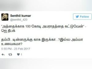 Memes Creators Using Deepak S Standared On Political