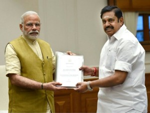 Eps Demands Modi Exempt From Neet Exam