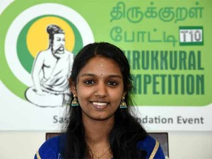 Thirukkural Contest Dallas Feb