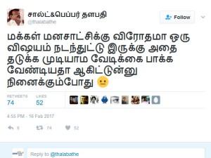 Netizens Slam Edappadi Palanisami Cabinet