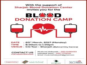 Blood Donation Camp Sharjah