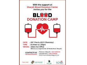 Blood Donation Camp Held Tomorrow Sharjah