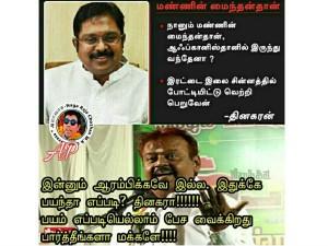 Memes On Rk Nagar Election Ttv Dinakaran