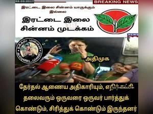 Memes On Double Leaf Symbol Freezed The Election Commission