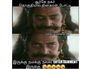 Memes Are Roaming Around On Internet About Ttv Dinakaran