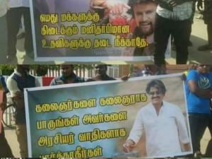 Rajini Visit Cancellation Sri Lankan Tamil Protest Against Tamil Leaders