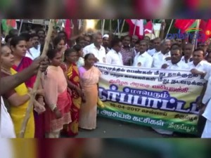 All Parties Were Conducting Protest Tirupur Against The Lahti Charge