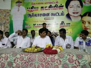 Madhavan Deepa New Name Madhavan