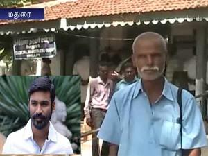 High Court Bench Madurai Dismissed The Case Against Actor Dhanush