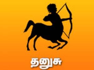 Hevilambi Tamil New Year Rasi Palangal Dhanusu Meenam