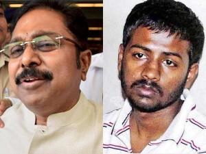 Ec Bribery Case Hawala Operator Transferred Money Between Dinakaran And Conman