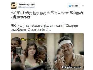 Memes Creaters Troll About Ttv Dinakaran