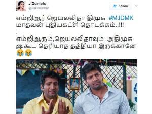 Twitterist Create Memes Deepa S Husband