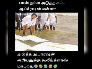 Meme Creators Satires Minister Sellur Raju S Act Thermocol