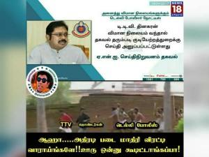 Memes About Ttv Dinakaran Current Political Affairs