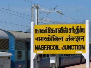 Nagarkovil Railway Shed Fell Down