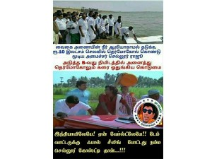 Memes On Minister Sellur Raju S Plan Avoiding Evaporation