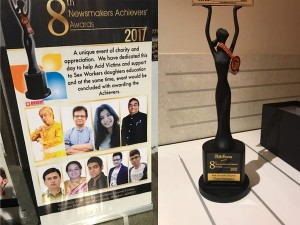 Newsmakers Achievers Awards Oneindia Special Correspondent Adjudged Best Journalist